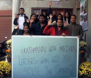kathmandu with madhes